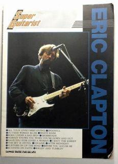 eric clapton japan guitar score tab