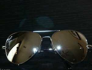 Offical Country Singer Eric Church Sunglasses Aviators with signature
