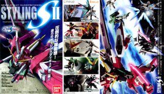 /pic/2009%20New%20Figure/Gundam/Seed%20Styling%202/03