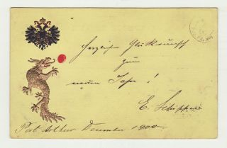 Russian Old Postcard Port Arthur to Flensburg Germany 1900