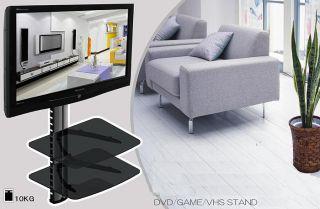Tier Shelf DVD HD Box TV Wall Mount Bracket LCD Wii