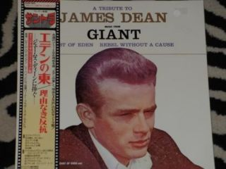 Tribute to James Dean Film Music RARE Japan LP Record
