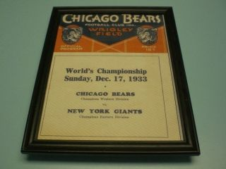1933 Chicago Bears vs New York Giants World Championship Program Print