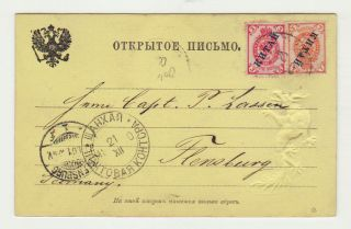 Russian Old Postcard Port Arthur to Flensburg Germany 1900
