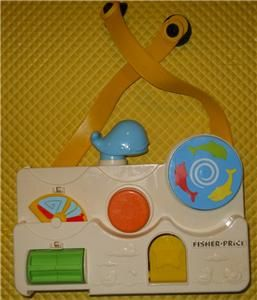 Vintage 1979 Fisher Price Baby Tub Toy Hard to Find