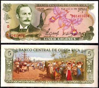 Costa Rica 5 Colones Foreign Paper Money Banknote Currency