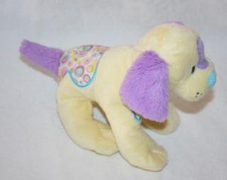 GANZ Jelly Bean Puppy Webkinz Soft Stuffed Puppy Dog Toy Retired