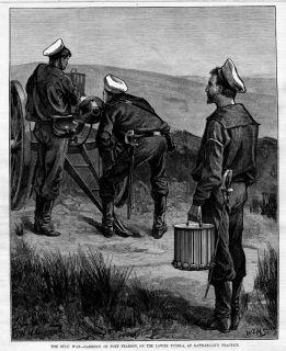 Gatling Gun Practice in Zulu War Sword Gatling Gun
