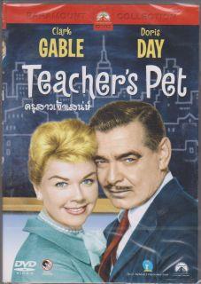 1958 Clark Gable Doris Day Gig Young Old School Comedy New DVD
