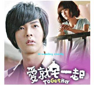 Taiwan Drama TV Together Meteor Necklace Rainie Yang