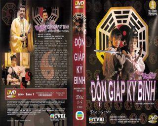 Don Giap KY Binh Tron Bo 5 DVDs Phim Kiem Hiep 20 Tap