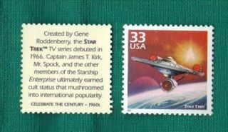 Gene Roddenberrys Star Trek Starship USS Enterprise USA Postage Stamp