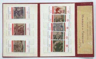 Lot 2 Stamp Album Bulgaria Communist Georgi Dimitrov 1972 X