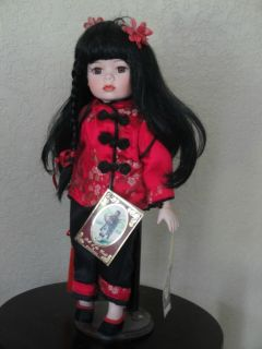 Oriental Porcelain Doll by Geppeddo Dolls of the World Series