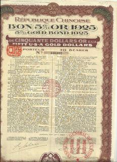 Chinese Rep US Gold Bond Boxer Loan 1925 $50 Gold Bond