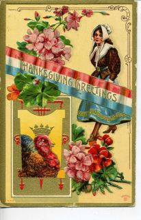 Vintage Patriotic Thanksgiving Postcard Grabill Indiana