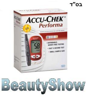 New Accuchek Performa Blood Glucose Monitor Diabetes Kit 10 Test