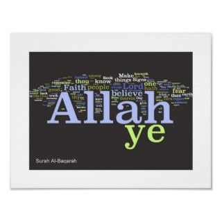 Display the message. Surah Al Baqarah Wordle print. All Quran