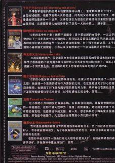 Hayao Miyazaki Collection 14 Movies DVD Eng Subs cMm