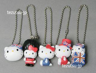 Hello Kitty Cute 5 Key Chain Charm Set Union Jack UK London 2012