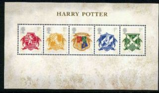 gb 2007 stamps harry potter miniature sheet