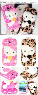 Genuine Hello Kitty Rag Doll Case Samsung Galaxy S3 Case Made in Korea