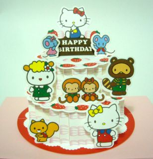 Hello Kitty Pop Up Birthday Greeting Card Animal Cake 9939002
