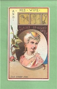 Blanchard Lattimers Coffee Victorian Trade Card Hartford Ct