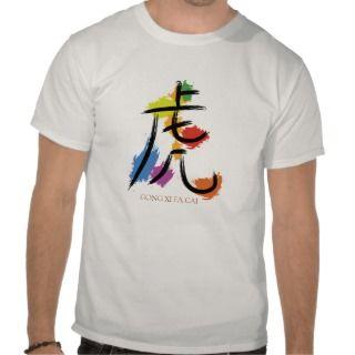 Gong Xi Fa Cai T Shirt