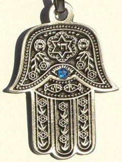 HAMSA Keychain, Hebrew Traveler Prayer Key Ring, Star of David & Chai