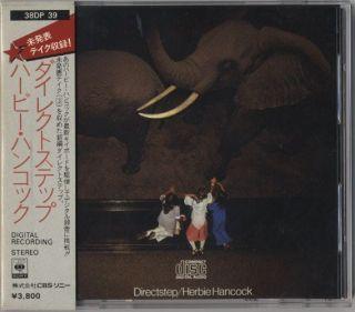 Herbie Hancock Directstep Japan CD 38DP w Box OBI Gold Face 35DP