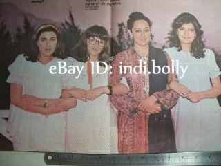 Hema Malini Amrita Singh Dimple Kapadia Sonu RARE PAGE from Old