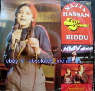 Nazia Hassan Disco Deewane Bollywood LP Biddu Hear