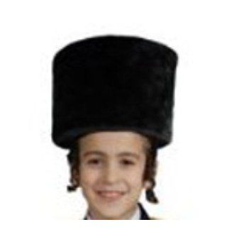 Rabbi Shtreimel Hat Child Costume Accessory Toys & Games