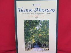 Hayao Miyazaki Animation Best Clarinet Sheet Music Book
