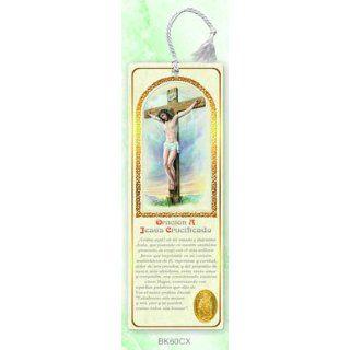 Crucifixion Crucifix Jesus Christ Cross Holy Prayer Card