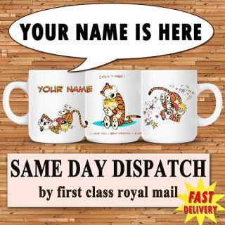 Calvin and Hobbes Personalised Mug Cup Gift Nameprinted