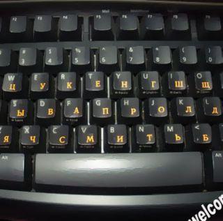 Russian Keyboard Stickers Transparent Orange Letters Language Alphabet
