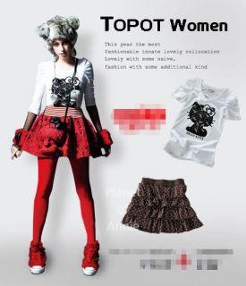 Trendy Hello Kitty Women Girl Tee Shirt Top Dress Tank