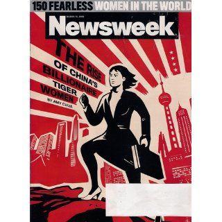 Newsweek Magazine 150 Fearless Women in the World March 12