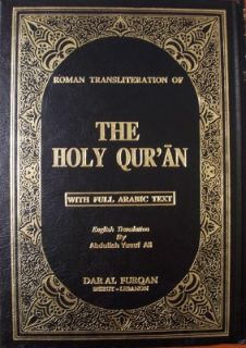 The Holy Quran eBook PDF English Arabic Versions Email Delivery or on