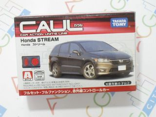 Caul Car Action Units Line Honda Stream Radio Control Japan Takara