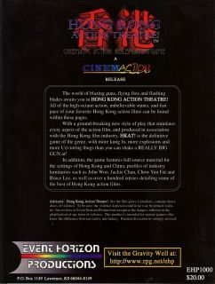 Hong Kong Action Theatre Cinematic Action Role Playing Game (1st Ed