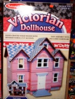 MELISSA & DOUG VICTORIAN DOLL HOUSE KIT 2580 VERY NICE DETAIL LARGE
