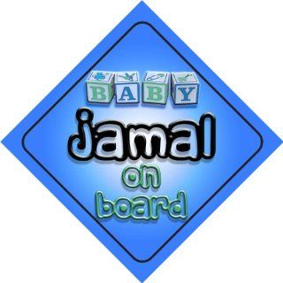 Baby Boy Jamal on board novelty car sign gift / present