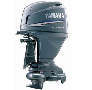 New Yamaha 90HP F90TJR Jet Drive 3 yr Warranty