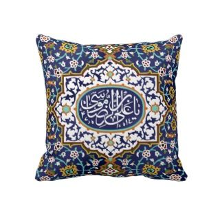 muslim calligraphy pillow