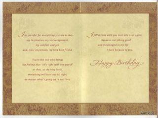 Hallmark Birthday Card for Husband Lake Theme B6