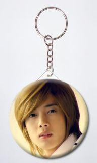 SS501 Kim Hyun Joong Playful Kiss Korean Music Actor #2 Key Chain Key