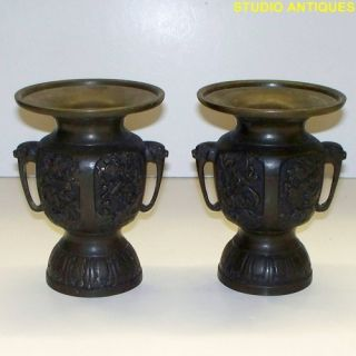 JAPANESE USUBATA VASE Bronze IKEBANA FLOWER Matched Pair Vases JAPAN
